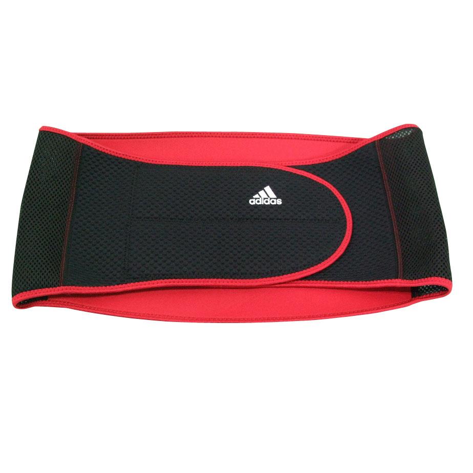 7c893a2bec0 Bederní pás Adidas - inSPORTline
