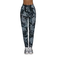 Dámské sportovní kalhoty BAS BLACK Yank 93cfe086d1