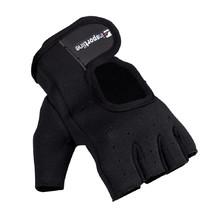 1d1ec4945b2 Neoprenové fitness rukavice inSPORTline Aktenvero - černá
