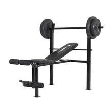 Benchpress lavice inSPORTline Hero B50