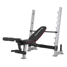 Bench press lavice inSPORTline Hero B130