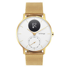 Chytré hodinky Withings Steel HR (36 mm) Champagne Gold/White