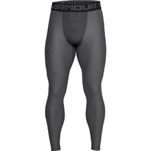 Pánské kompresní legíny Under Armour HG Armour 2.0 Legging - Carbon Heather