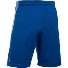 Pánské kraťasy Under Armour Tech Mesh Short - Royal