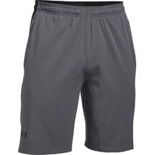 Pánské kraťasy Under Armour Supervent Woven Short - Graphite/Black