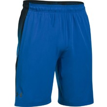 Pánské kraťasy Under Armour Supervent Woven Short - Blue/Black