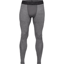 Pánské kompresní legíny Under Armour CG Legging - Charcoal Light Heather/Black