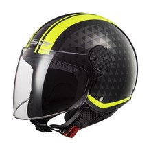 Moto přilba LS2 OF558 Sphere Lux - Crush Black H-V Yellow