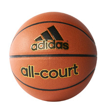 Basketbalový míč Adidas All Court X35859 vel. 7