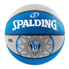 Basketbalový míč Spalding Dallas Mavericks
