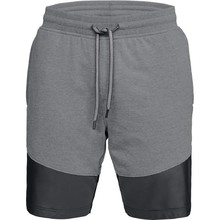Pánské šortky Under Armour Threadborne Terry Short