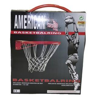Basketbalový koš odpružený Spartan