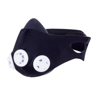 Vzduchová maska inSPORTline Noer