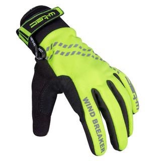 Zimní cyklo a běžecké rukavice W-TEC Trulant B-6013 žlutá - XXL