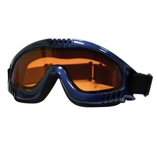 Lyžařské brýle RELAX Pilot modrá