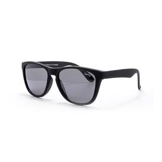Dětské sluneční brýle Swing Kids 2