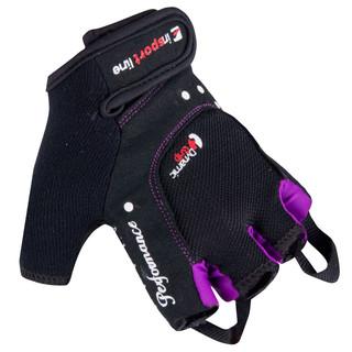 Dámské fitness rukavice inSPORTline Sonki XS