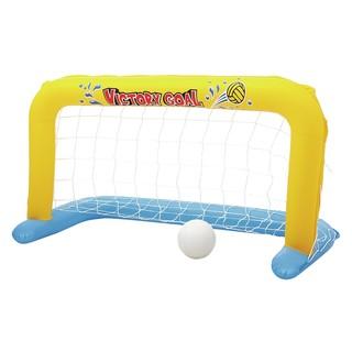 Nafukovací vodní pólo Bestway Pool Water Game žlutá