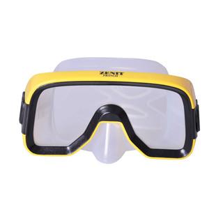 Brýle Spartan Silicon Zenith žlutá
