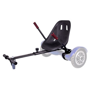 Sedátko k elektroboardu Windrunner Funcart černá