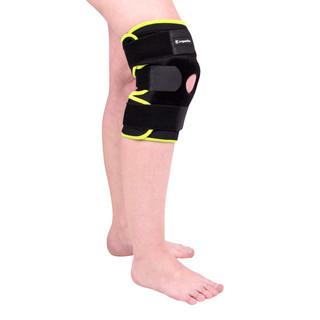 Magnetická bambusová bandáž na koleno inSPORTline XL