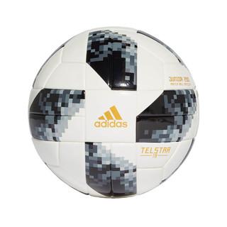 Fotbalový míč Adidas World Cup 2018 Junior 290 CE8147 bílo-šedý