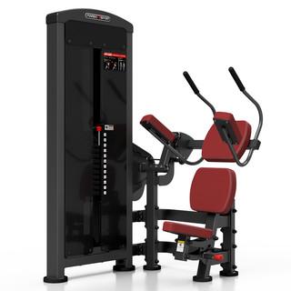 Stroj na posilování břicha Marbo Sport MP-U223 červená