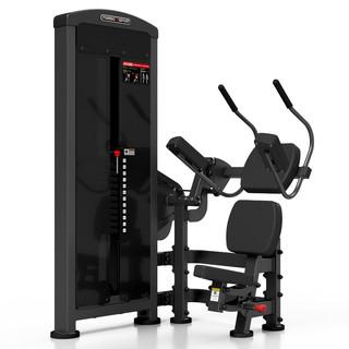 Stroj na posilování břicha Marbo Sport MP-U223 černá