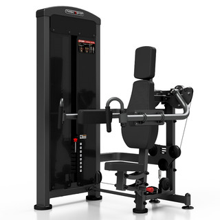 Posilovací stroj - ramena v sedě Marbo Sport MP-U228 černá