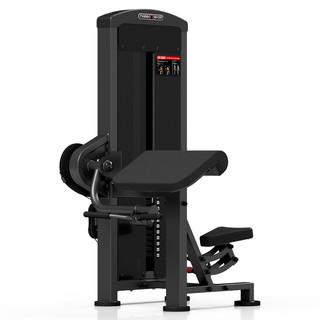 Izolovaný biceps Marbo Sport MP-U232 černá