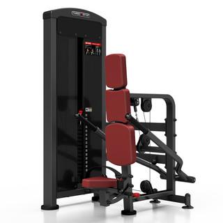 Posilovací stroj - triceps se závažím Marbo Sport MP-U233 červená