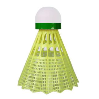 Plastové míče Yonex Mavis 350 žlutý míček - zelený pruh