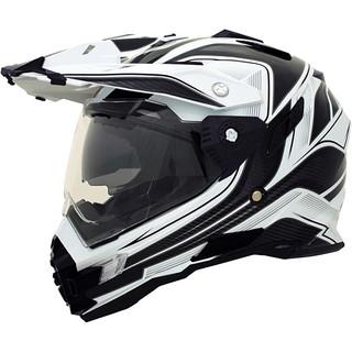 Motokrosová helma Cyber UX 33 bílo-černá - XXL (63-64)