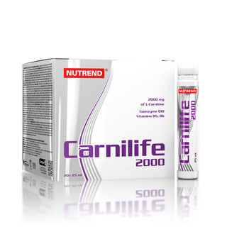 Karnitin Nutrend Carnilife 2000 20x25 ml