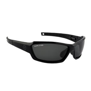 Cyklistické brýle KELLYS Projectile černo-šedá