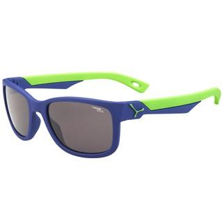 Dětské sportovní brýle Cébé Avatar modro-zelená