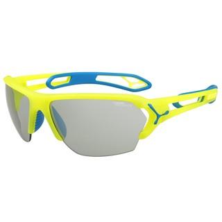 Sportovní sluneční brýle Cébé S'Track L Pro Variochrom