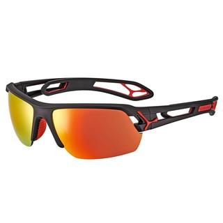 Sportovní sluneční brýle Cébé S'Track M