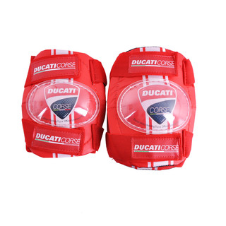 Dětská sada chráničů Ducati Protezioni