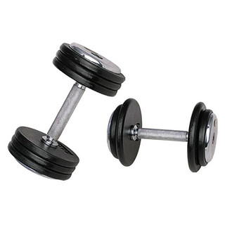 Jednoruční činka inSPORTline ProfiST 10 kg