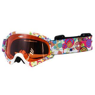 Dětské lyžařské brýle WORKER Sterling s grafikou Z12-WHT-bílá graf.