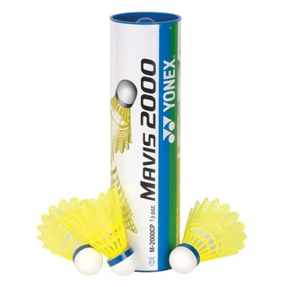 Badmintonové míče Yonex Mavis 2000 - modrý pruh