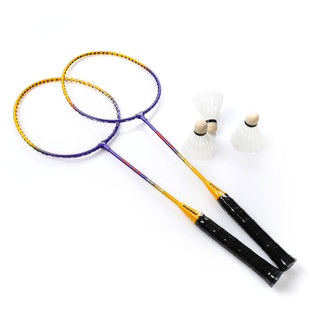 Badmintonová sada Vizari HK-102