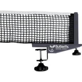 Síťka Butterfly na stolní tenis