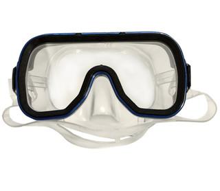 Potápěčské brýle Francis Cristal Tahiti Junior žlutá