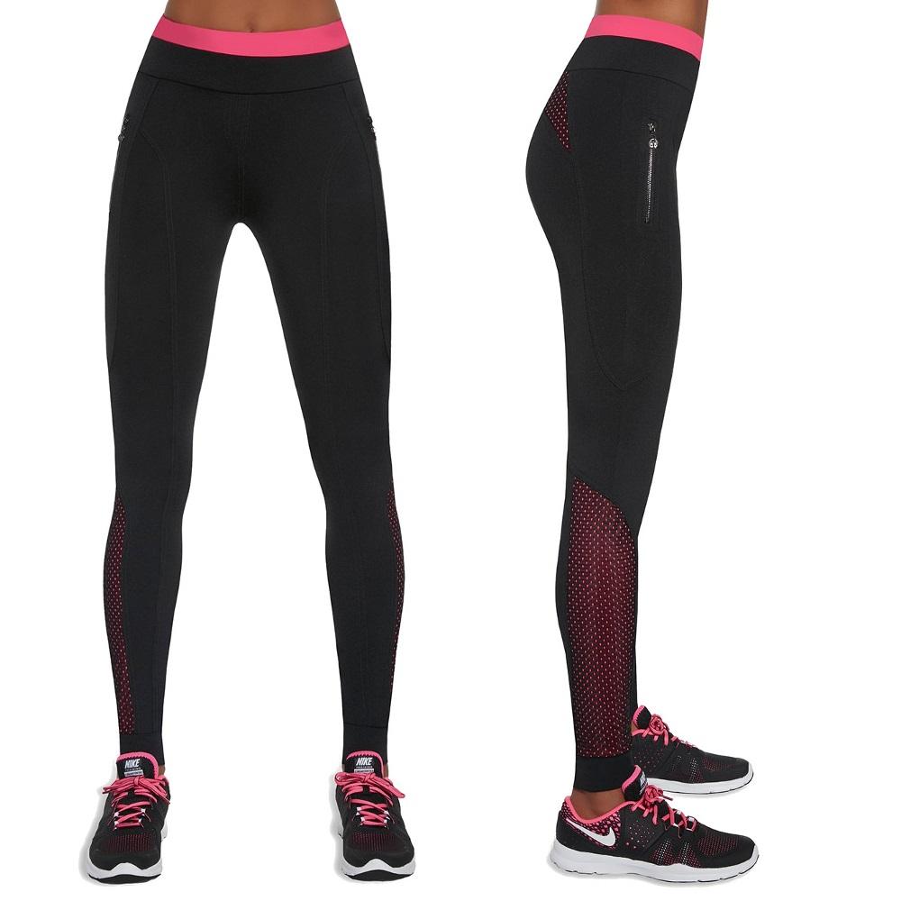 bdefec69f57a6f Dámské sportovní legíny BAS BLACK Inspire - černo-růžová
