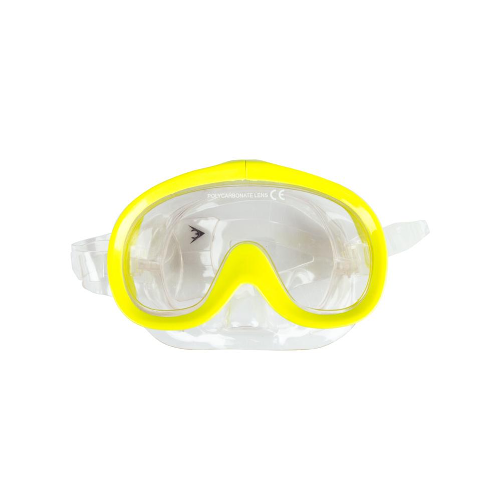 Potapěčské brýle Escubia Nemo JR žlutá