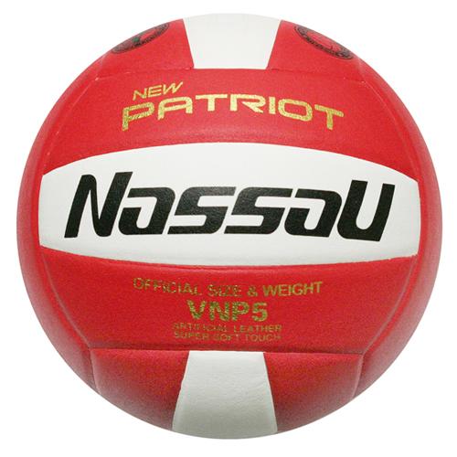 Volejbalový míč Spartan Nassau Patriot červená