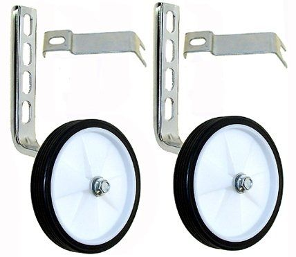 M-Wave Training Wheels 12-20