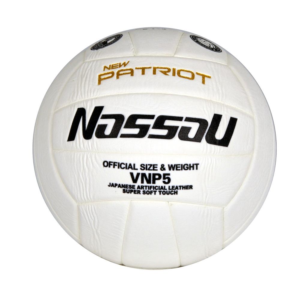 Volejbalový míč Spartan Nassau Patriot bílá